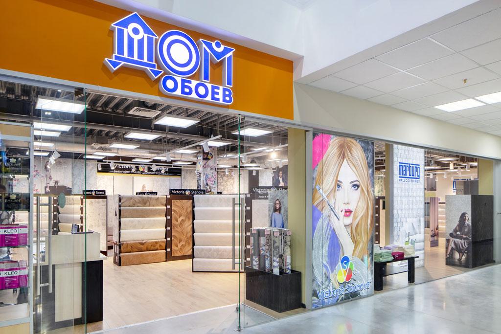 Московский Дом Обоев Интернет Магазин
